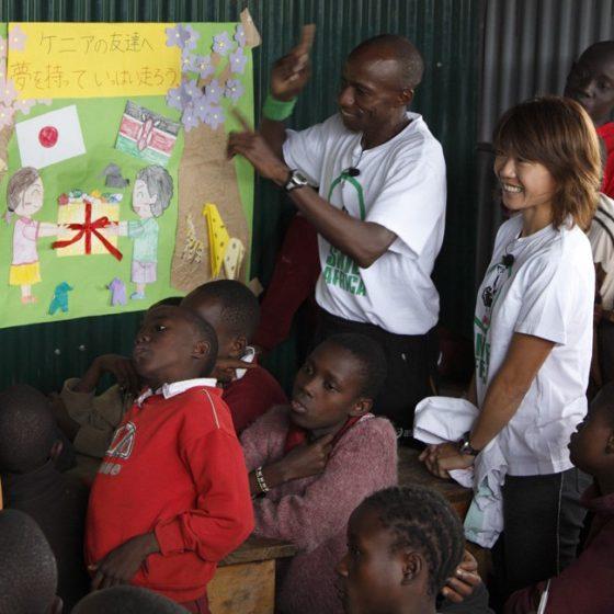 スマイルの力で世界を変える 『スマイル アフリカ プロジェクト』とは/スポーツキャスター・マラソン解説者 高橋尚子さん【前編】