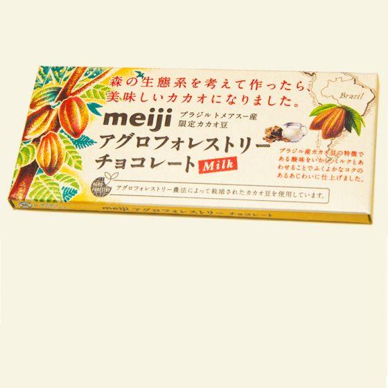 【号外】2日間限定!明治「アグロフォレストリーチョコレート」とのコラボ企画実施