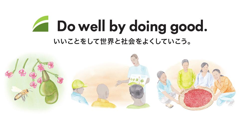 日本橋三越本店で『サステナブル ウィーク~Do well by doing good.~』が開催! 「Do well by doing good.」活動に触れられる1週間